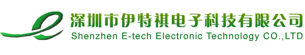 Shenzhen E-tech Electronic Technology Co., Ltd.